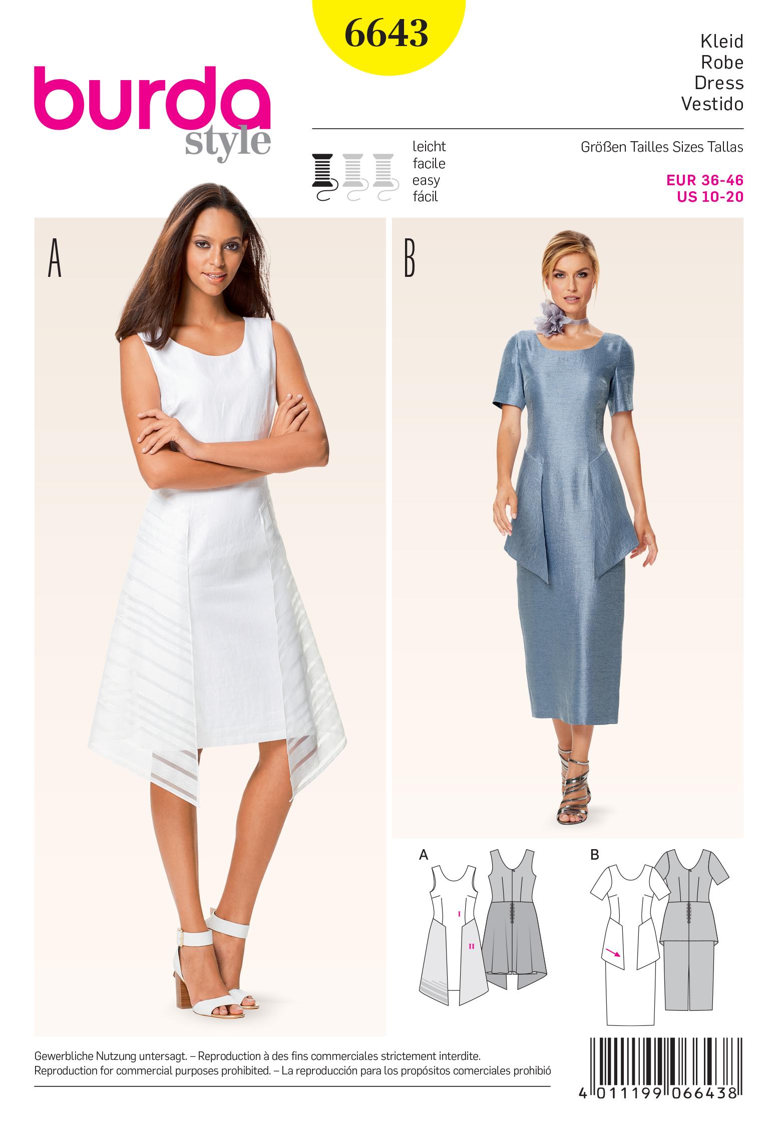 Платья бурда моден