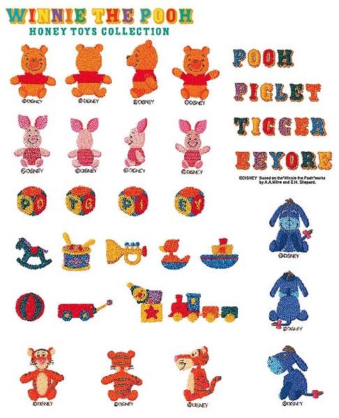Brother Memory Card Disney - Winnie the Pooh