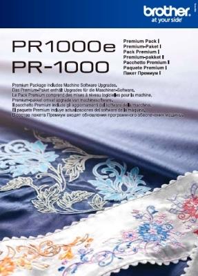 Brother PR-1000e Premium Pack 1