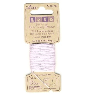 Clover Luxurious Embroidery Threads | Light Purple | CL708/033 Embroidery Thread