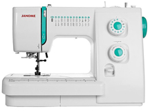 Janome GUR 500 Sewing Machine Box Damaged Ex Display