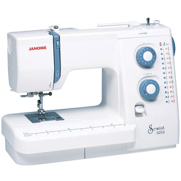 Janome 7025 Sewing Machine | Buy Sewing Machine Online | UK