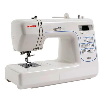 Janome 8077 Sewing Machine | Buy Sewing Machine Online | UK
