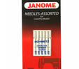 Janome ELx705 Assorted Needles Cover Hem Needle