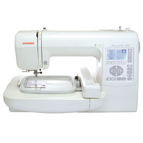 janome memory craft 200e ex demo embroidery machine