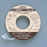 Quilting Thermal Adhesive Tape 5mm x 25m