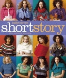 Short Story Knitting Book